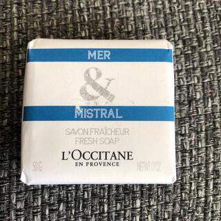 L'OCCITANE - ロクシタン MEソープ