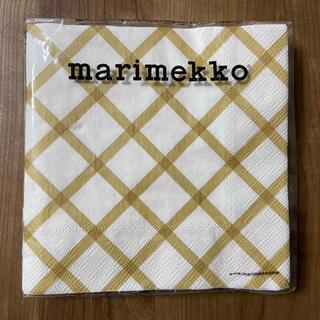 マリメッコ(marimekko)のマリメッコ/ペーパーナプキン(テーブル用品)