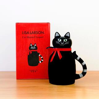 リサラーソン(Lisa Larson)のリサラーソン ティーポット くろねこのPIA(食器)