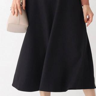 エージーバイアクアガール(AG by aquagirl)のアクアガール フレアナロースカート M(ロングスカート)