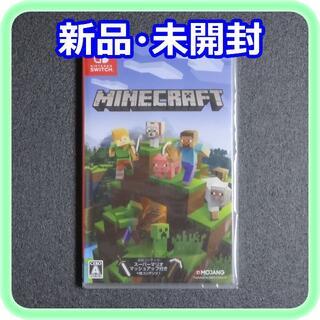 Nintendo Switch - 新品 未開封 Minecraft マインクラフト Switchソフト