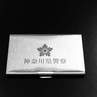警察名刺入れドラマ映画舞台撮影用小道具旭日章神奈川県警察シルバー522(小道具)