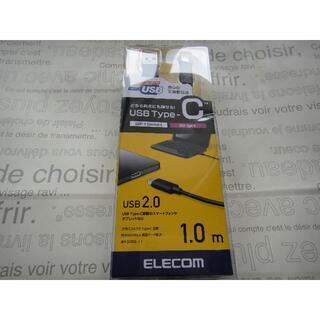 エレコム(ELECOM)のエレコム USB Type-C   1.0m(その他)