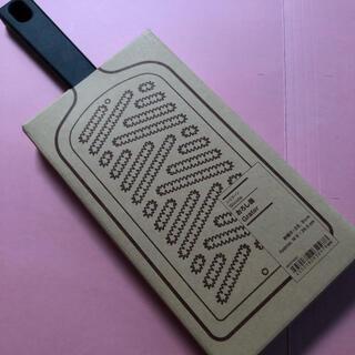 ムジルシリョウヒン(MUJI (無印良品))のMUJI 無印良品おろし金(調理道具/製菓道具)