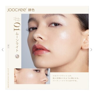 Too Faced - ダイアモンドジェルハイライト 01 ムーンライト