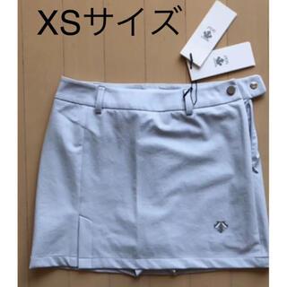 デサント(DESCENTE)のDESCENTEレディース 韓国スカート XSサイズ新品(ウエア)
