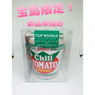 日清食品 - 宝島社限定 カップヌードル50周年記念 チリトマトポーチ