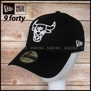 NEW ERA - 【ユニセックス】NEW ERA 9forty キャップ 帽子(239952)