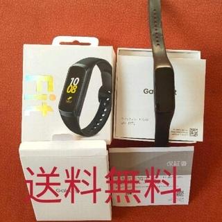 ギャラクシー(Galaxy)の【送料無料】Galaxy Fit SM-R37010K19JPスマートウォッチ(腕時計(デジタル))