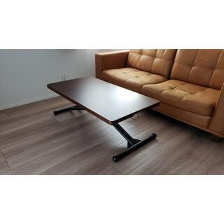 リフトテーブル(ローテーブル)