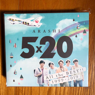 Johnny's - 新品 嵐 5×20  アルバム 国内線限定盤
