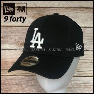 NEW ERA - 【ユニセックス】ニューエラ 9forty キャップ 帽子(14106)