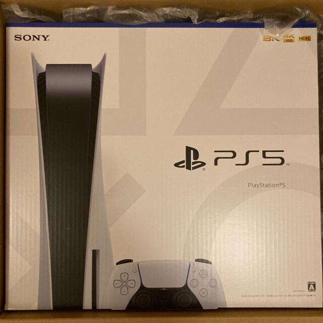 PlayStation(プレイステーション)のPlayStation5 PS5本体 CFI-1100A01 エンタメ/ホビーのゲームソフト/ゲーム機本体(家庭用ゲーム機本体)の商品写真