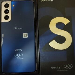 Galaxy - Galaxy S21 5G Olympic Games Edition