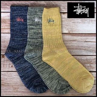 STUSSY - ステューシー 靴下 ソックス 3足セット(210498)