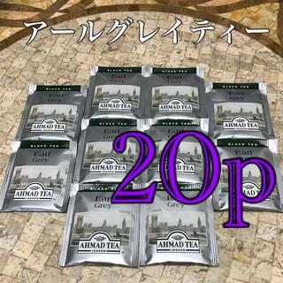 【英国】紅茶 アールグレイティー☆ティーパック20p☆おすすめ♪