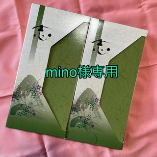 【賞味期限間近のため大特価】煎茶80g×2袋セット コープ 緑茶(茶)