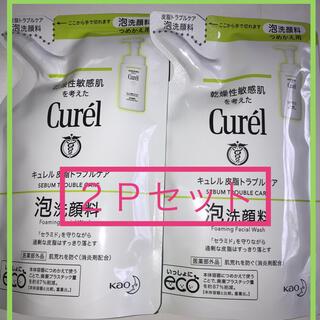 Curel - 【2個セット】キュレル 皮脂トラブルケア泡洗顔(乾燥性敏感肌)