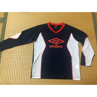 アンブロ(UMBRO)のアンブロ  サッカー  ウェアー 長袖 140(ウェア)