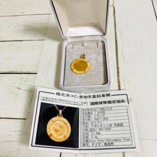 ⭐️美品⭐️純金 国際貨幣ペンダントトップ 保証書付きコイン K21.6+K18