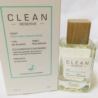 クリーン(CLEAN)の新品 クリーン リザーブ ウォームコットン100ml 香水 オードパルファム(ユニセックス)