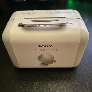 SONY - SONY WF-1000XM4 シルバー 新品 未開封 保証印無し