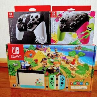 Nintendo Switch - NintendoSwitch ニンテンドースイッチ 本体 あつまれどうぶつの森