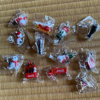 コカコーラ(コカ・コーラ)のコカコーラ クリスマス チャーム(ノベルティグッズ)