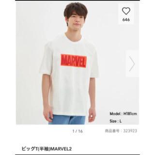 マーベル(MARVEL)のGU ビッグT(半袖)MARVEL2 新品未使用(Tシャツ/カットソー(半袖/袖なし))