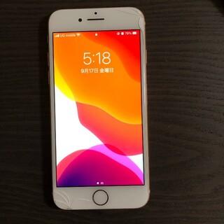 Apple - iphone 8 64GB ローズゴールド