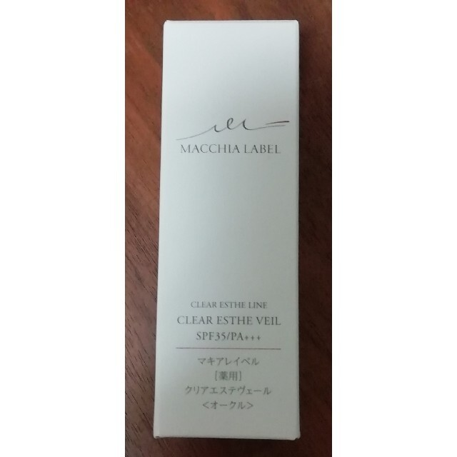 Macchia Label(マキアレイベル)のマキアレイベル薬用クリアエステヴェールファンデーション オークル 13ml コスメ/美容のベースメイク/化粧品(ファンデーション)の商品写真