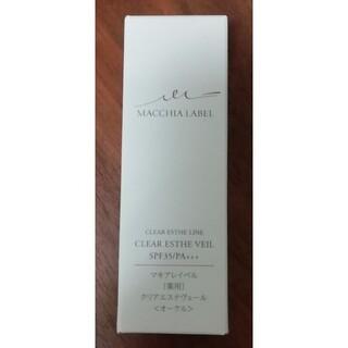 Macchia Label - マキアレイベル薬用クリアエステヴェールファンデーション オークル 13ml