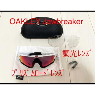 Oakley - OAKLEY Jawbreaker アジアンフィット
