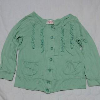 シャーリーテンプル(Shirley Temple)のシャーリーテンプルフリルカーディガン120cm(カーディガン)