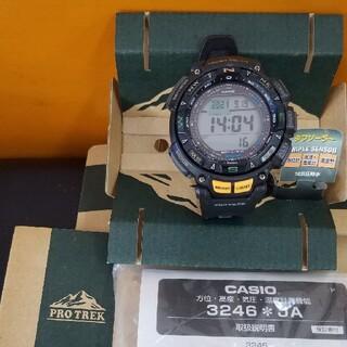 カシオ(CASIO)のG-shock 人気モデルCASIO PROTREC PRG240(腕時計(デジタル))