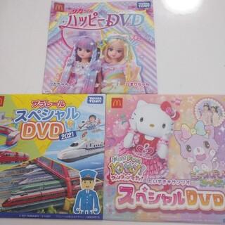 Takara Tomy - ハッピーセット DVD3枚