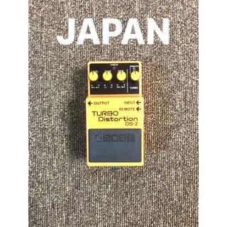 BOSS - JAPAN BOSS DS-2 TURBO Distortion ボス
