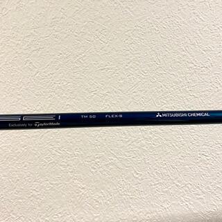 ミツビシケミカル(三菱ケミカル)のTENSEI TM50 テーラーメイド sim2 max 3W シャフト単品(クラブ)