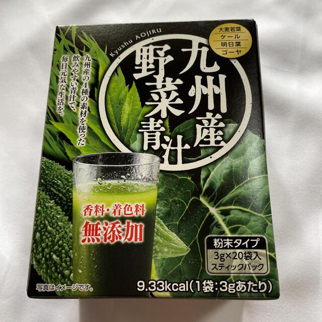無添加 九州産 青汁 60g 食品/飲料/酒の健康食品(青汁/ケール加工食品)の商品写真