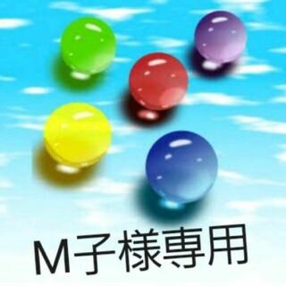 アラシ(嵐)のM子様専用、ハンドメイド嵐ポーチバック&コイン入れセット(ポーチ)
