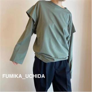 新品 fumika uchida ダブルスリーブ カットソー フミカウチダ(カットソー(長袖/七分))