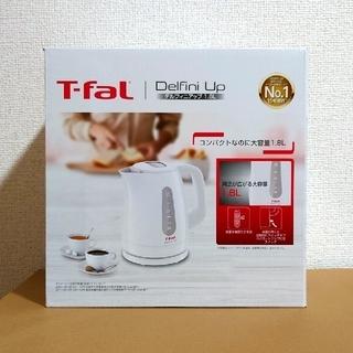 T-fal - T-fal ティファール 電子ケトル デルフィニアップ 1.8L ホワイト
