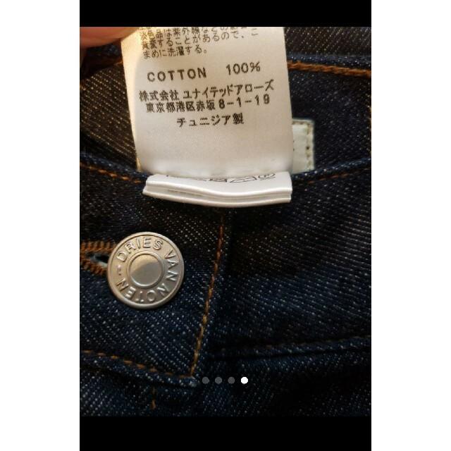 DRIES VAN NOTEN(ドリスヴァンノッテン)のドリスヴァンノッテン デニムスカート レディースのスカート(ロングスカート)の商品写真
