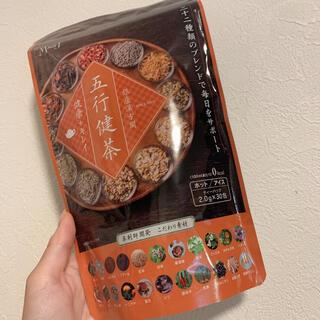 【新品未開封】銀座漢方閣 五行健茶 2.0g×30パック(健康茶)