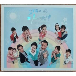 韓国ドラマ 明日に向かってハイキック  Special Edition OST(テレビドラマサントラ)