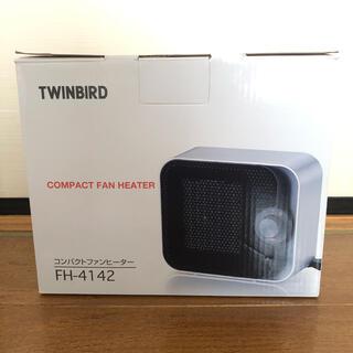 ツインバード(TWINBIRD)のTWINBIRDコンパクトファンヒーター(S)(ファンヒーター)