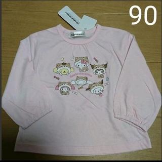 サンリオ(サンリオ)のキティ 長袖 シャツ(Tシャツ/カットソー)