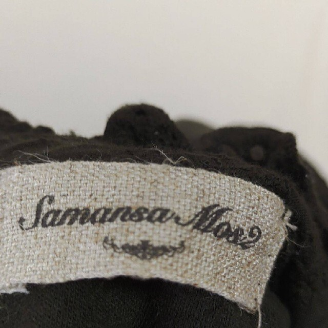 SM2(サマンサモスモス)のSamansa Mos2 サマンサモスモス フリルデザインTシャツ レディースのトップス(Tシャツ(長袖/七分))の商品写真