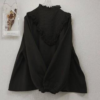 サマンサモスモス(SM2)のSamansa Mos2 サマンサモスモス フリルデザインTシャツ(Tシャツ(長袖/七分))