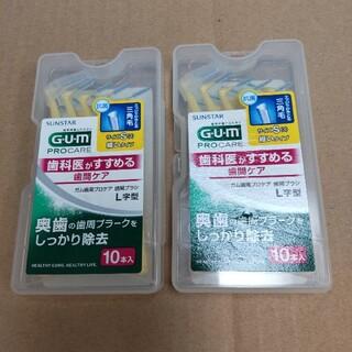 サンスター(SUNSTAR)のGUM歯間ブラシ Sサイズ 17本 必要な方に(歯ブラシ/デンタルフロス)